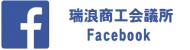 mzcci_facebook_bn