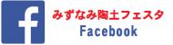 toudofesta_facebook_bn
